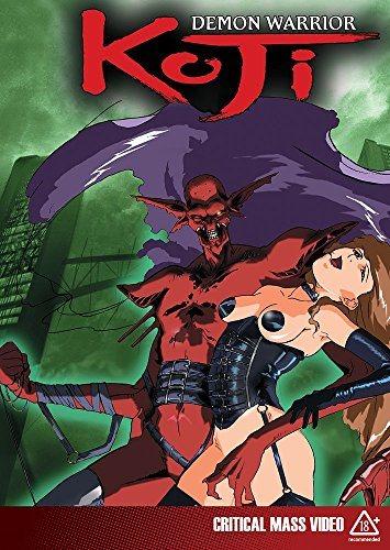 Охотник на демонов Кодзи  / Kairaku Satsujin Chousakan Koji / Demon Warrior Koji