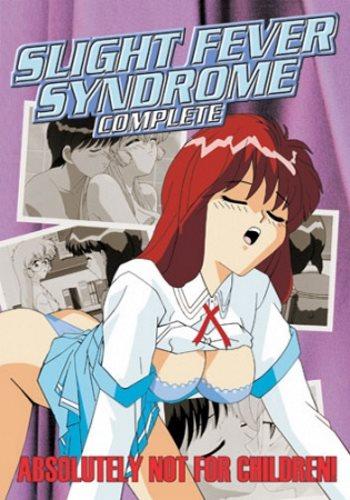 Лёгкий лихорадочный синдром  / Binetsu Shoukougun / Slight Fever Syndrome